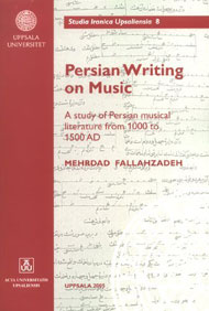 Persian Writing on Music